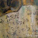 Une écriture d'ailleurs, 2017 Huile sur terraskin marouflé sur bois 20,32cm x 20,32cm
